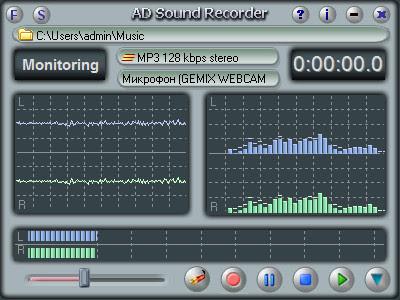 Adrosoft AD Audio Recorder Crack
